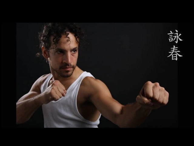Wing Chun ~ Demonstrated by Andrew Dasz Эндрю Даш