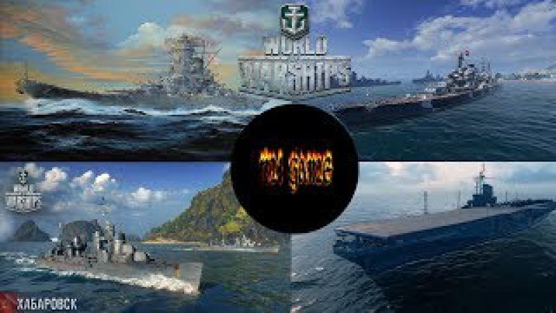 World of Warships - Прокачиваем Izumo и Bismarck 1