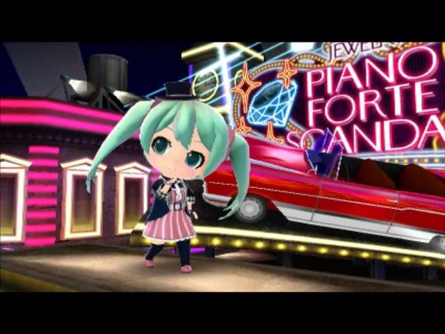 [3DS] 初音ミク Project Mirai 2 PV 「ピアノ☓フォルテ☓スキャンダル」★ボーカルチェン