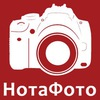 НотаФото