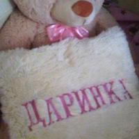 Галя Книщук