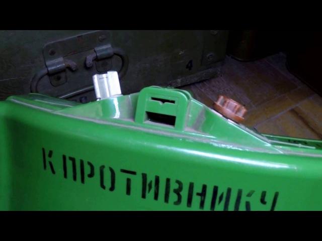 Мины осколочные направленного действия МОН-50, (МОН-90), МОН-100, МОН-200