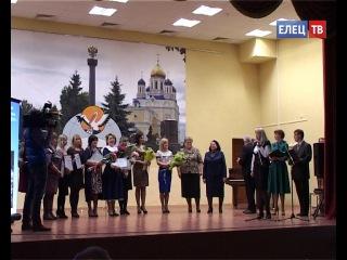 В Ельце назвали победителя муниципального этапа конкурса «Учитель года России – 2017»