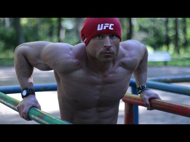 Невероятная тренировка для похудения Сжигаем жир на улице Турник брусья кувалда Ярослав Брин
