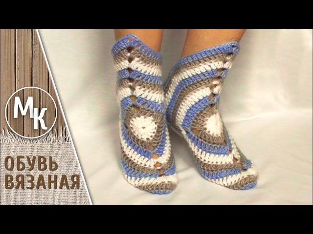 Тапочки сапожки из бабушкиного квадрата Легко и просто Вязаная обувь