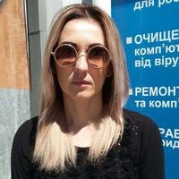 Oksana Napiralskaja