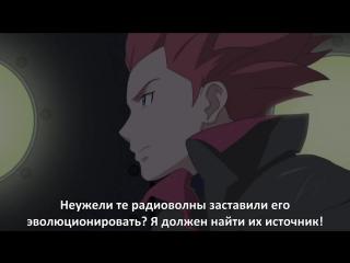 Pokemon: Generations  Покемон: Поколения 4 серия (Субтитры от FRT Sora) (SUB)