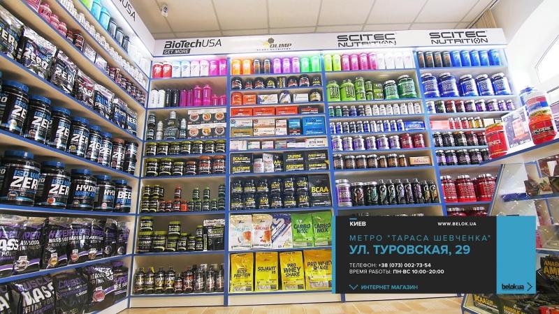 Магазин по адресу ул Туровская 29
