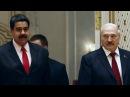 Венесуэла не аддае Беларусі грошай Венесуэла не может отдать долг Беларуси Белсат