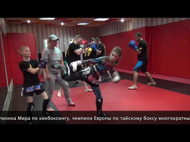 Чемпионка Мира Светлана Андреева в клубе BattleWay