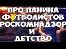 Камеди Клаб! Павел Воля про лучшее в 2016 45 Минут Отборного Смеха