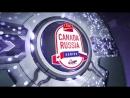 ВидеоОбзор матча Россия U20 - Канада WHL (06.11.2017) / CIBC Canada Russia Series 2017
