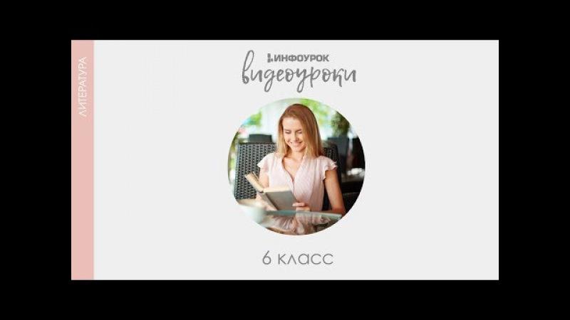 А С Пушкин Роман Дубровский Русская литература 6 класс 20 Инфоурок