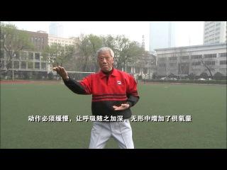 Упражнения с пиалами профессор Нанкинского университет