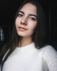 Yulia Gavryushenko