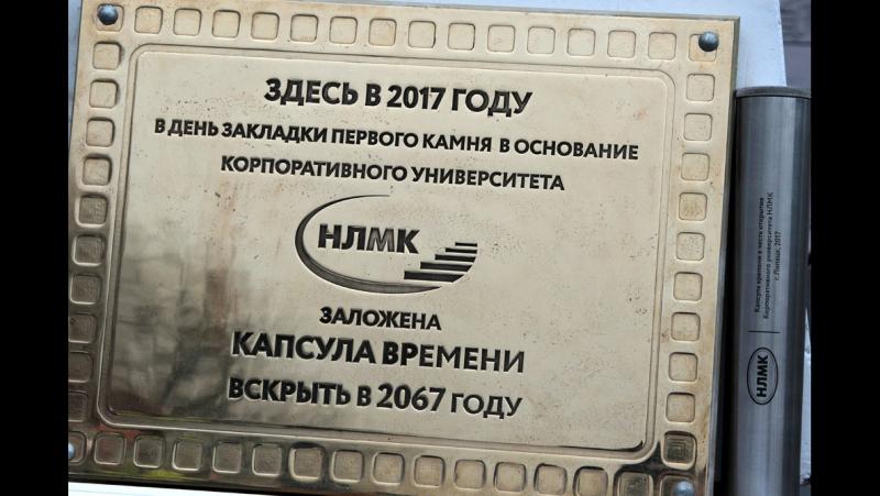 Олег Королев Новолипчане заложили прочную основу для развития и процветания Липецкой области олегкоролев