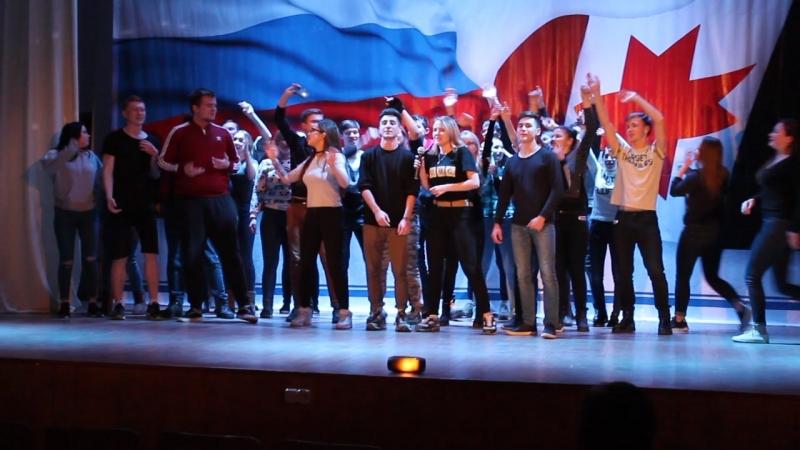 Посвящение в студенты 25 26 ноября 2017. Лагерь Дзержинец