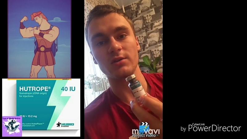 Про гормон роста хутроп от Команды koroteev Team