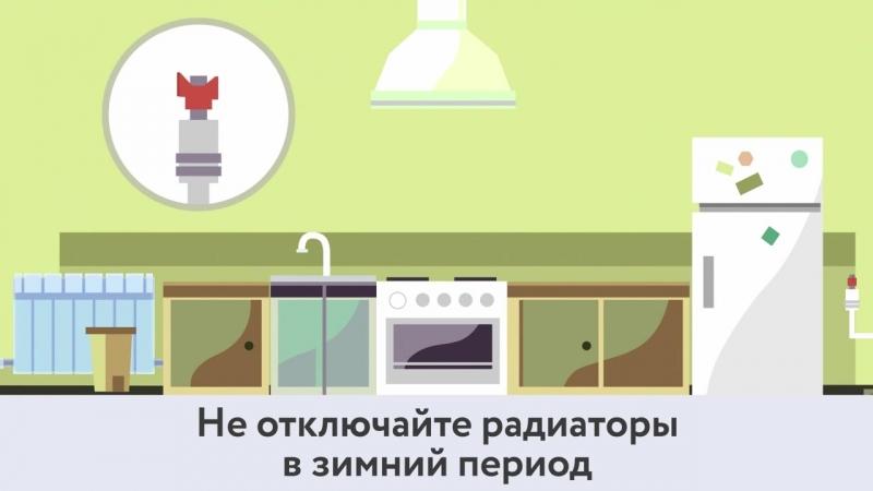 Инструкция по эксплуатации квартиры ЮИТ. Вентиляция и микроклимат