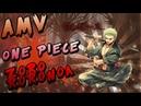 Roronoa Zoro/One Piece 「AMV」 Glitch Hop - DEAF KEV - Samurai