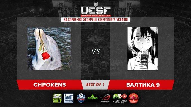 UESF Балтика 9 против chpokens bo1