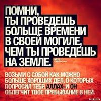 Ахметов Ильдар
