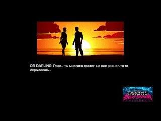 Far Cry 3 Blood dragon ► Cyber Love(Кибер любовь) №12