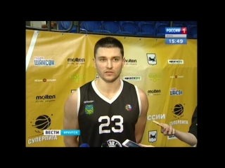 Баскетболисты Иркута проиграли дома Спартаку-Приморье из Владивостока