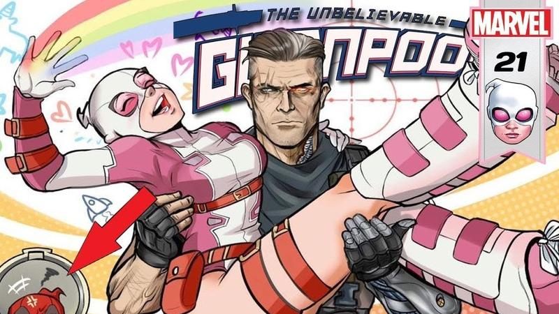 ГВЕНПУЛ хочет быть МСТИТЕЛЕМ! (The Unbelievable Gwenpool №21 / Marvel)
