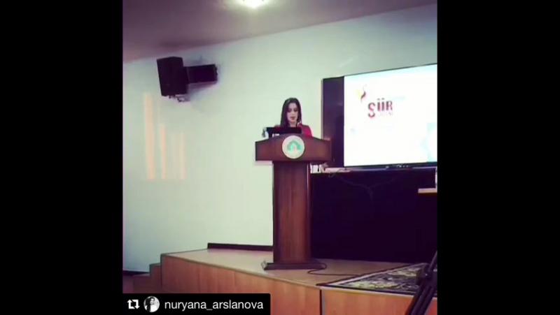 Нюрьяна Арсланова Стихи_кумыков Къумукъча