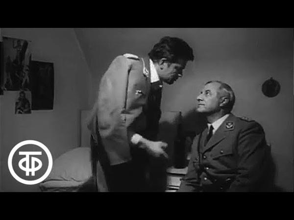 Последний рейс Альбатроса Серия 4. (1971) СССР.