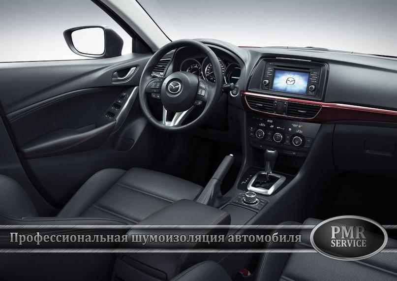Шумоизоляция Mazda 6, изображение №15