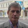 Vadim Voynov