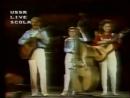 Телеканал USSR LIVE SCOLA 3 часа Эфира [1990]