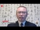 直播:習近平總體戰略拼圖成型,體制內可能血流成河? (《明鏡編輯部》第209期 2018年2月6日) - YouTube