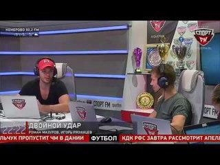 Тайбоксер и кикбоксер Артем Левин в гостях у Двойного удара.