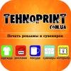 ۞ Печать на футболках в Николаеве ۞