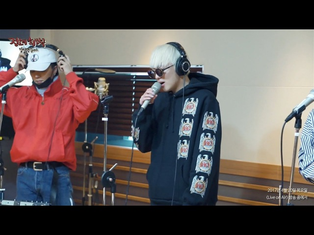 Live on Air WINNER FOOL 위너 풀 정오의 희망곡 김신영입니다 20170420