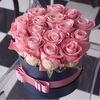 Цветы в Барнауле Цветочка