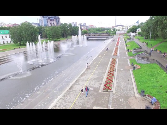 Плотинка Екатеринбург