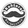 Barbershop KONTORA | Челябинск
