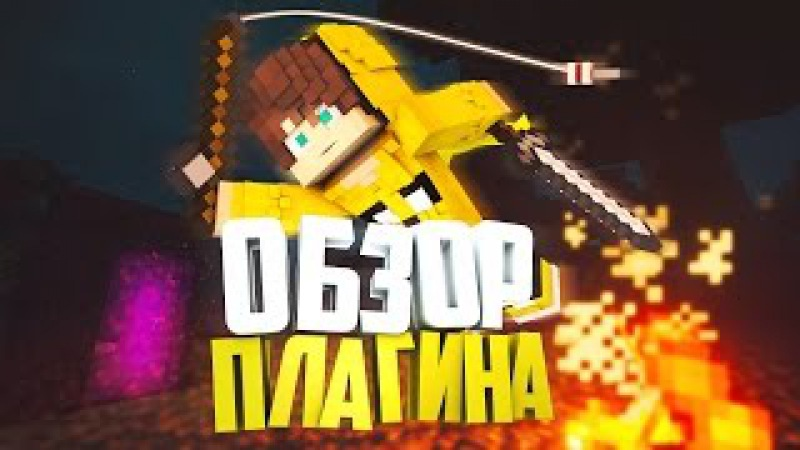 Plugin Fly for Minecraft Pe | PocketMine | MCPE || HelShow