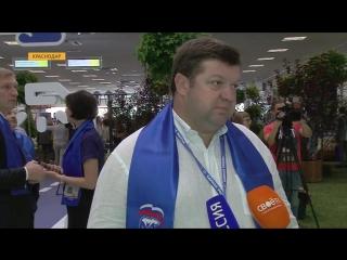 Ставропольский край получил более 600 миллионов рублей на реализацию программы Городская среда