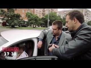 Автомобильный кидняк: деньги на эвакуатор