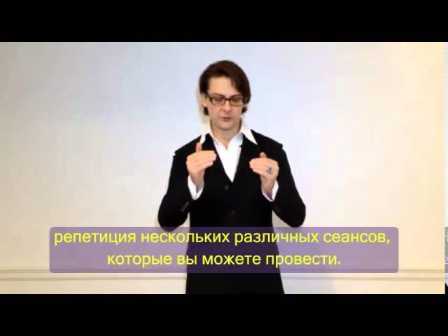 И.Ледоховский - Как практиковать гипноз без страха 1.1