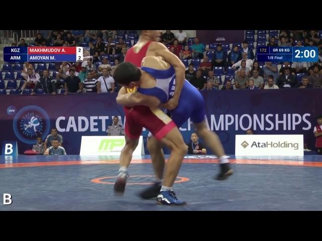 Greco-Roman wrestling highlights