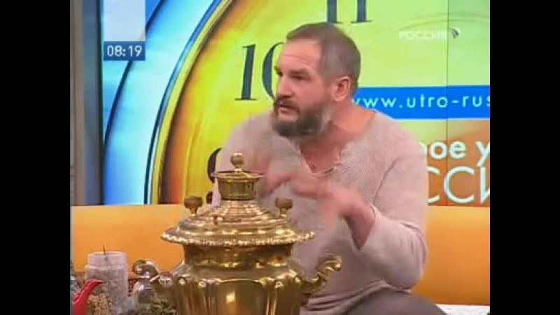 Как заваривать Иван чай Василий Ляхов