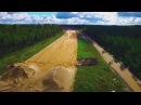 Скоростная автомагистраль Москва-Санкт-Петербург (М11) crjhjcnyfz fdnjvfubcnhfkm vjcrdf-cfyrn-gtnth,ehu (v11)