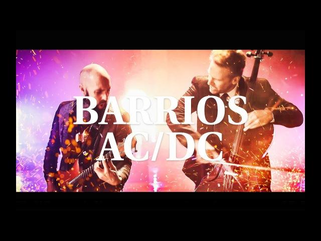 AC DC Thunderstruck Barrios MOZART HEROES OFFICIAL VIDEO