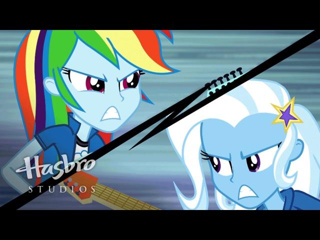 MLP Equestria Girls Rainbow Rocks EXCLUSIVE Short Guitar Centered